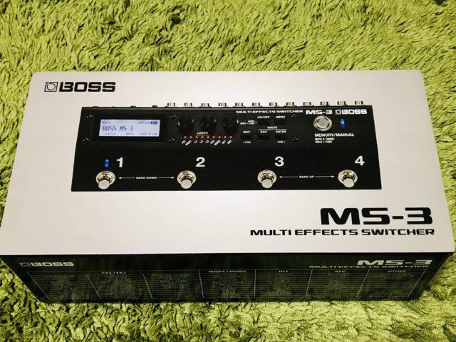 【レビュー】スイッチャーとマルチエフェクターを合体!BOSS MS-3を購入してみた