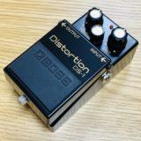 【レビュー】ディストーションサウンドの原点! BOSS DS-1 Distortion