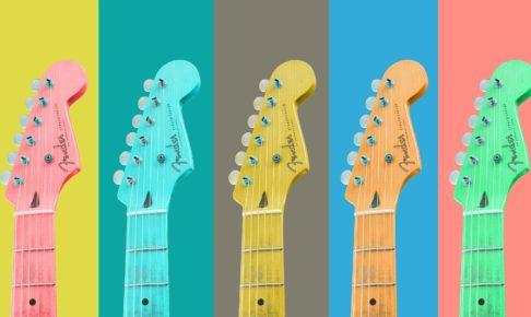 【コラム】ギターやベースの色の種類について。人気のあるカラーと不人気のカラーは何色だ?