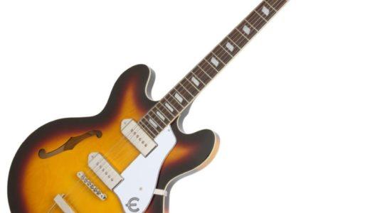 【評価】Epiphone(エピフォン)のギターは買ってもいい?ちゃんと使える?