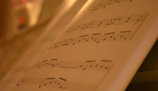 バンドマンにも音楽理論って必要?ギターでの作曲に必要な理論を簡単に紹介するよ