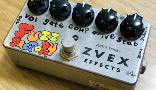 【レビュー】ファズの新定番 Z.VEX(ゼーヴェックス)FUZZ FACTORY (ファズファクトリー)
