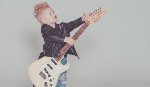 一人でもエレキギターは楽しめます!エレキを誰よりも楽しむ方法を紹介するよ