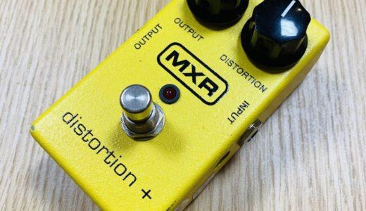 【レビュー】80年代の歪みサウンドならこれ!M104 MXR Distortion+【現行品】