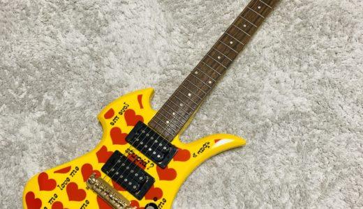 【レビュー】hideモデルのアンプ内蔵ミニギター『イエローハートJr』を買ってみた