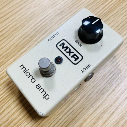 【レビュー】定番クリーンブースター MXR M133 Microamp【マイクロアンプ】