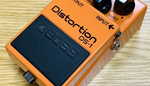 【レビュー】BOSS DS-1 Keeley Ultra MODはDS-1の弱点・欠点を克服したペダル