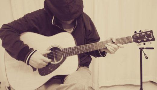 オンラインのギターレッスンはかなりオススメ!価格やメリット必要な物を解説します