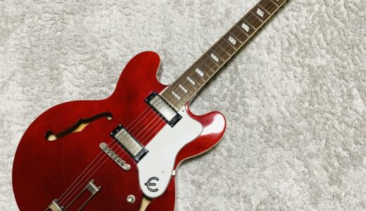 【レビュー】Epiphone Riviera(リビエラ)ってどんなギターなの?【セミアコ】